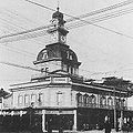 K Hattori building in Meiji era.JPG