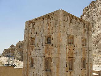 Ka'ba-ye Zartosht - Rectangular pits outside the structure