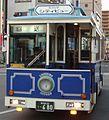 Kagoshima City Transportation Bureau Bus 680.JPG
