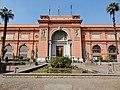 Kairo Ägyptisches Museum 05.jpg