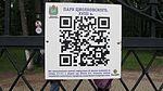 Kaluga Wikiexpedition (2016-06-11) 0557.jpg
