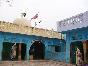 Pratapgarh, Uttar Pradesh - Kamakshi Devi Temple, Kamasin, Pratapgarh, Uttar Pradesh