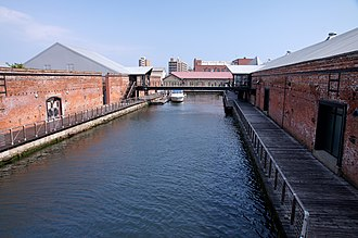 Groups of Traditional Buildings - Image: Kanemori Red Brick Warehouse Hakodate Hokkaido pref Japan 05s 3