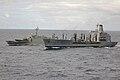 Kanimbla USN Tanker 2007.jpg