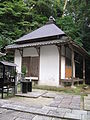 Kanshinji Gyojado.jpg