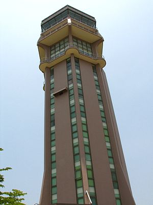 Kaohsiung International Airport - Kaohsiung International Airport control tower