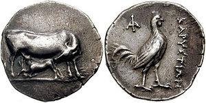 Carystus - Silver stater of Karystos, 313-265 BC. Obverse: Cow and calf. Reverse: rooster, ΚΑΡΥΣΤΙΩΝ.