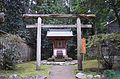 Kashimashingu-sha (Katori-jingu).JPG