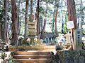 Katō Mitsumasa's Grave.jpg