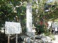 Katahara Castle Site.jpg