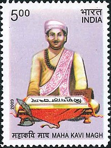 Postal Stamp Issued for Poet Magha