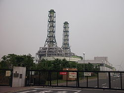 Kawasaki natural gas power plant.jpg