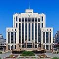 Kazan House of Tatarstan Government 08-2016.jpg