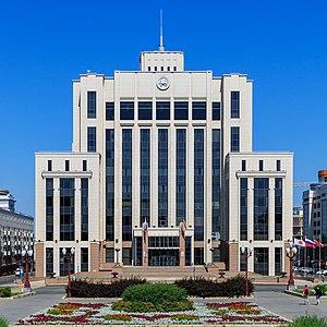 Kazan House of Tatarstan Government 08-2016