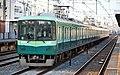 Keihan 9000 Series EMU 013.JPG