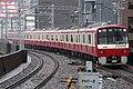 Keikyu N1000 series 1049 formation.jpg