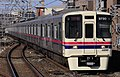 Keio 9000 Series 9730 Formation Semi Special Express.jpg