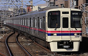 Keio 9000 Series 9730 Formation Semi Special Express.jpg