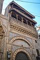 Khan El-Khalili 2.jpg