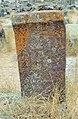 Khatchkar, Noradus 14.jpg