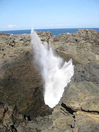 Kiama Blowhole - Image: Kiama Blow