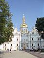 Kiev Pechersk Lavra, Summer 2002 14.jpg