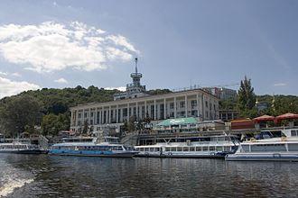 """Kiev River Port - Moskva-type """"Hoverla"""""""