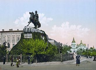 Bohdan Khmelnytsky - The Khmelnytsky Monument in Kiev in 1905