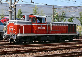 Internal combustion locomotive Railway locomotive that produces its pulling power through an internal combustion engine