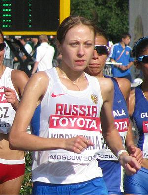 Anisya Kirdyapkina - Image: Kirdyapkina