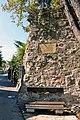 Klosterneuburg Stadtmauer.jpg
