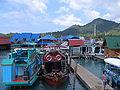 Ko Chang Ban Bang Bao Trat Thailand.jpg
