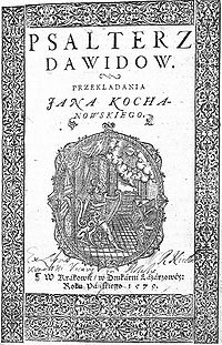 David's Psalter cover