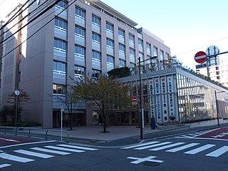 Kōjimachi District in Tokyo, Japan