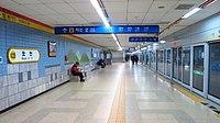 Korail-Bundang-line-K225-Moran-station-platform-20181124-145528.jpg