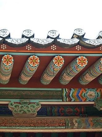 Nakazonae - In Korean architecture