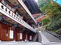 Korea-Danyang-Guinsa 2994-07.JPG