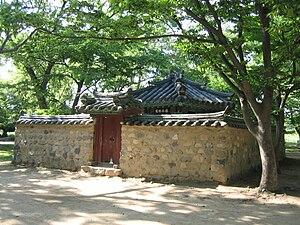 Gyerim - Image: Korea Gyeongju Gyerim Forest Shrine 01