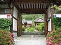 Korea-Gyeongju Folk Craft Village-Hanok-02.jpg
