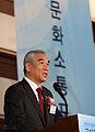 Korea ICCF 20130118 02.jpg