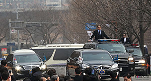 Presidential Security Service - PSS Agents during Park Geun-hye's Presidential Inauguration in 2013.