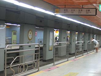 Moran station - Moran Station