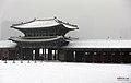 Korea Seoul Snow 17.jpg