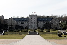 Korea University Main Hall.jpg
