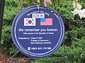 Korean War memorial plaque.jpg