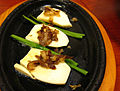 Korean grilled dish-Songi gui-01-2.jpg
