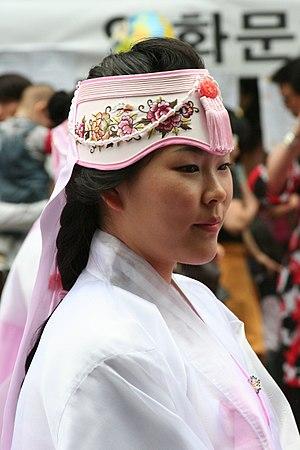 Ayam (cap) - Image: Korean hat Ayam 01