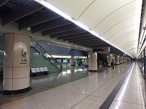 Kowloon Station 2013 05.JPG