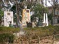 Koyaike park2.jpg