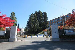 Koyasan University higher education institution in Wakayama Prefecture, Japan